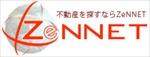 全日本不動産協会物件検索サイト